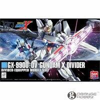 OHS Bandai HGUC 118 1/144 GX 9900 DV Gundam X Divider Mobile Suit Assembly Model Kits