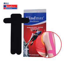 Kindmax Kinesiology Tape Shoulder Balanced Medical Elastic Sport Muscle Adhesive Bandage