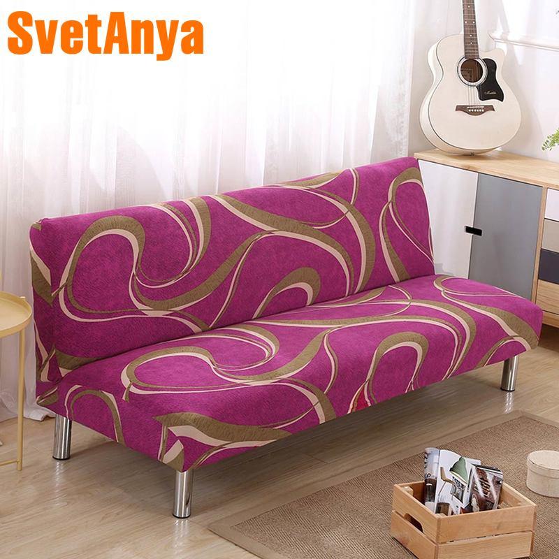 Aliexpress.com : Buy No Armrest Folding Plum red Sofa