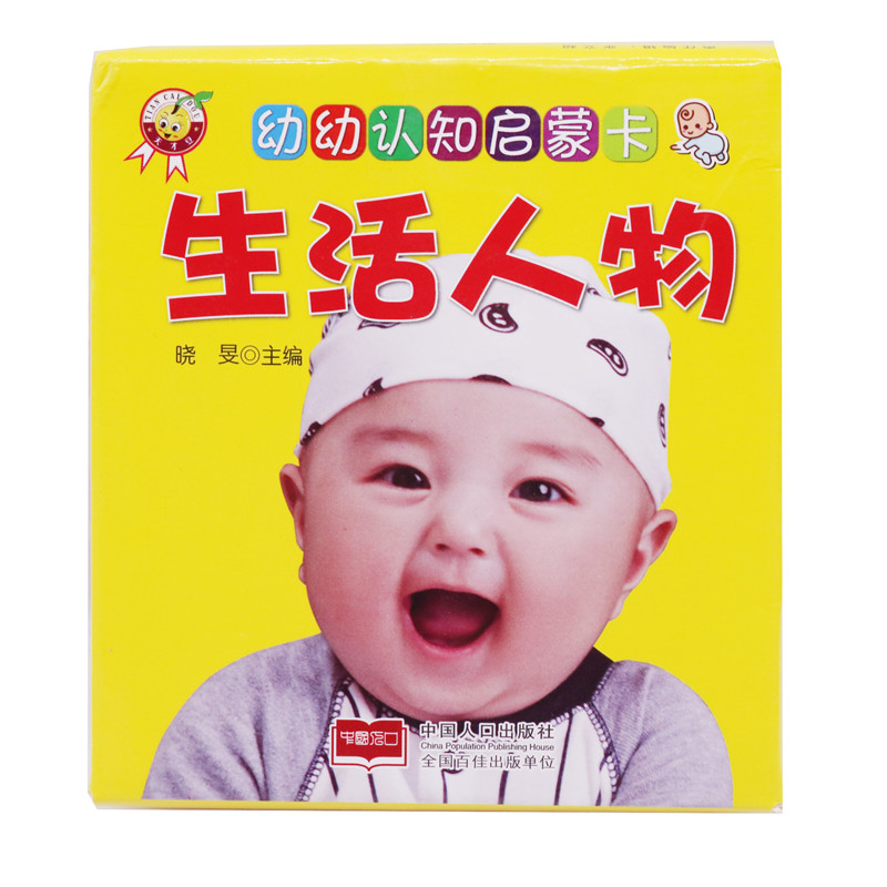 60 Cards Chinese Learning Card For Children Life And People Chinese Learning Materials Educational Books Children's Textbook