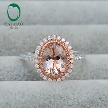 Caimao 1.95ct натуральный морганит ободок Milgrain 14 к розовое и БЕЛОЕ ЗОЛОТО Halo алмаз обручальное кольцо для женщин
