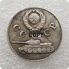1942 RUSSIA 3 KOPEKS...
