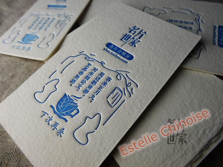 Individual 425gsm top grade uk cotton paper extra thick business individual 425gsm top grade uk cotton paper extra thick business cards rough texture letterpress text debossed beige in business cards from office school reheart Image collections