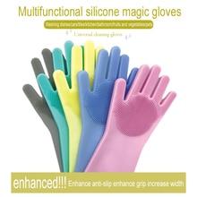 QQJJHousehold silicone dishwashing gloves insulated kitchen cleaning pet car washing multi-function magic