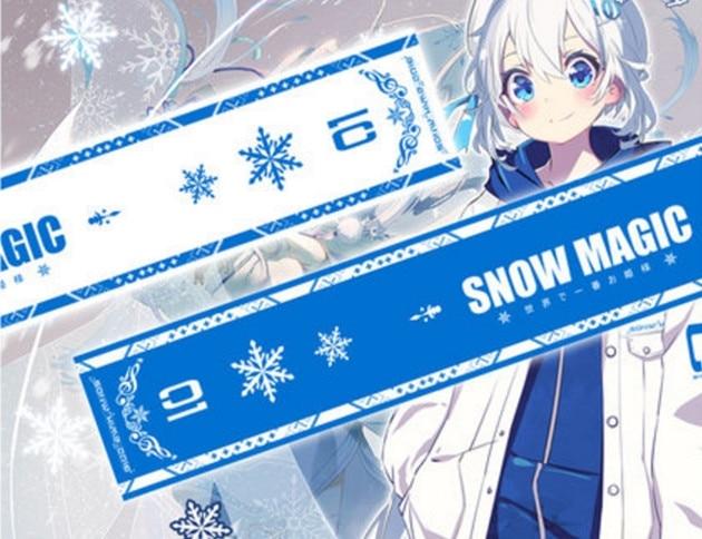 font-b-vocaloid-b-font-snow-hime-2018-miku-snow-magic-cosplay-66-feet-warm-soft-knitting-scarf