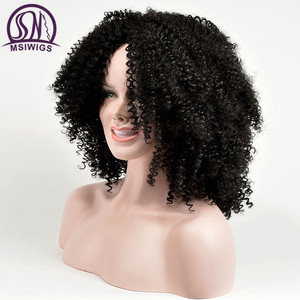 Image 4 - MSIWIGS מסודר מתולתל סינטטי פאות עבור נשים שחור קצר שיער פאה התיכון חלק טבעי האפרו פאות חום סיבים עמידים