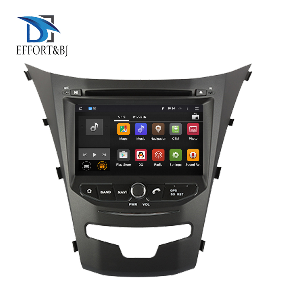 Android 9.0 Octa Core Car Radio Stereo For SSANGYONG KORANDO/C210/SSANGYONG ACTYON 2013-2019Car GPS Navigation Multimedia Player