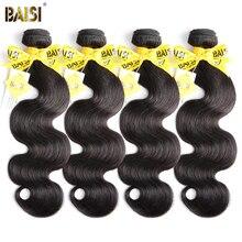 BAISI волосы необработанные человеческие волосы перуанские волнистые волосы 10A натуральные волосы для наращивания 4 пучка