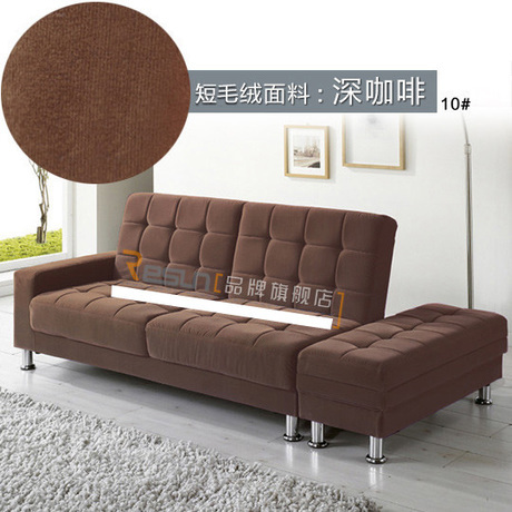 Residential Furniture Sofa Bed Futon Anese Style Combination Of The Small Size Single Storage Specials