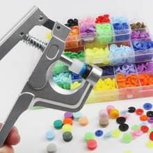 Pince à pression en forme de U KAM, outil et 150 boutons à presser T5, en plastique et résine, pour travaux de couture