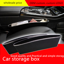 EDBETOS Car-Styling Car Trunk Seat Gap Pocket Holder Storage Pouch Phone Purse Coins Key Car Seat Organizer Car Accessries Boxes