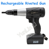 Rechargeable Riveted Nut Gun M6 M8 M10 14 4V Industrial Grade Electric Pull Gun Easy Riveting