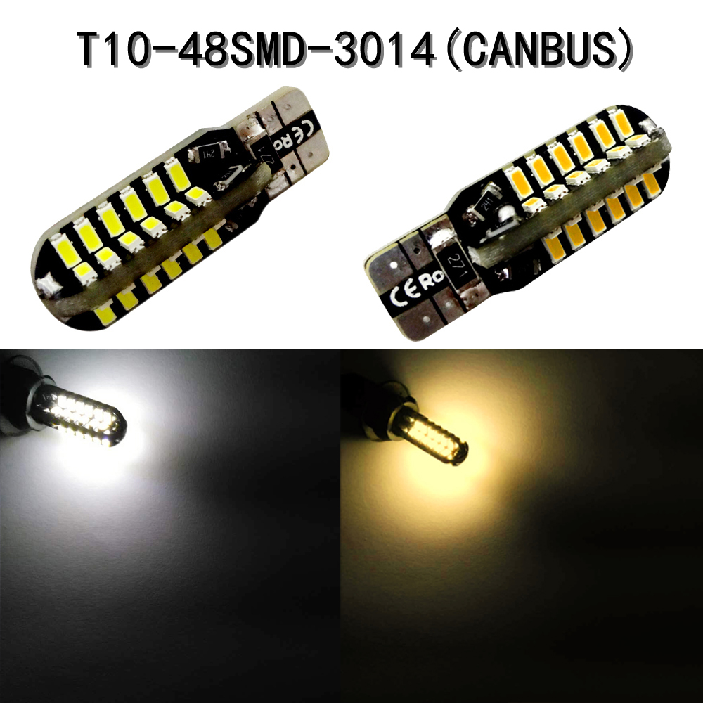 2pcs Canbus T10 48smd 3014 LED Auto car Light Canbus W5W t10 led 194 Error Free Warm White Light Bulbs 12v wholesale 10pcs lot canbus t10 5smd 5050 led canbus light w5w led canbus 194 t10 5led smd error free white light car styling