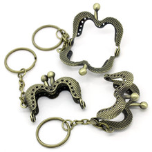 5Pcs Antique Bronze Tone  M Shape Metal Clutch Frame Kiss Clasps Lock Coins Purse Handbag Handle Key Ring Findings 4.6cm