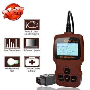 Ysding CBS-105 OBD2 Automotive