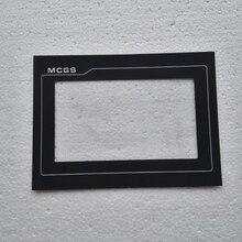 TPC7062K TPC7062KS TPC7062KX TPC7062KD Protective film for HMI Panel repair do it yourself New Have in
