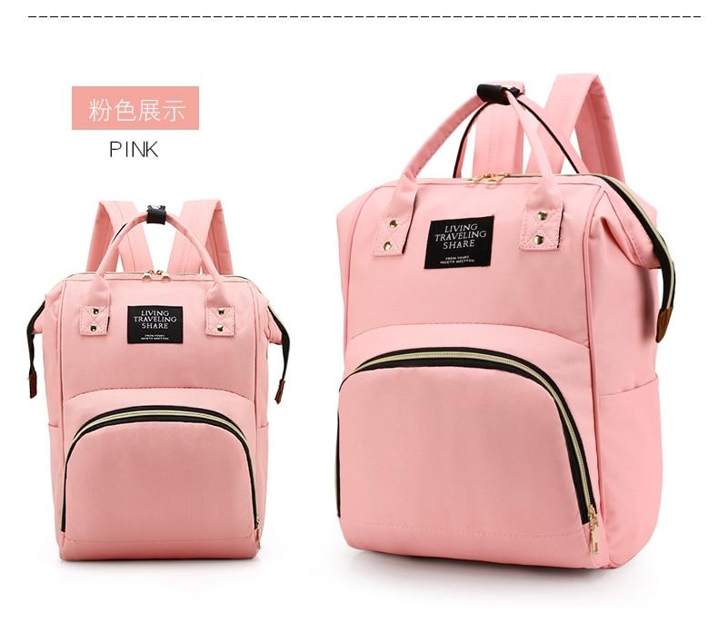 HTB1QoZ8cv1H3KVjSZFHq6zKppXa7 Large Capacity Mummy Bag Maternity Nappy Bag Travel Backpack Nursing Bag for Baby Care Women's Fashion Bag