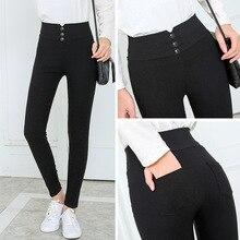 Calça lápis feminina preta com botões, peça calça feminina justa cintura alta calças