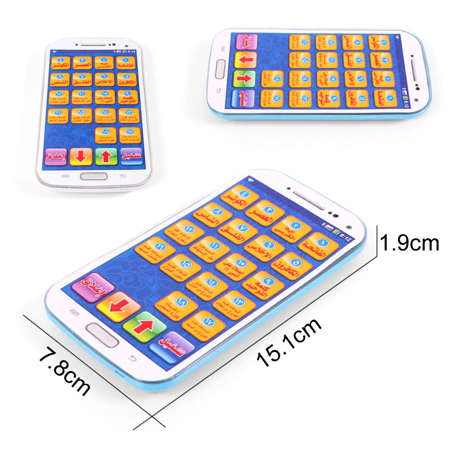 Arabic 18 Verses Holy Koran Mobile Phone Quran Learning Machine with light ,Muslim Islamic educational learning toys for kids