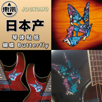 Inlay Sticker Decal For Guitar Bass Body Fairy Butterfly Made In Japan