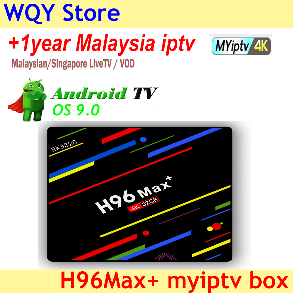 top 8 most popular myiptv android box ideas and get free