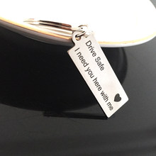 Stainless Steel Keyring Engraved Drive Safe I need you here with me Keychain For Couples Jewelry Gift Key Chain(China)