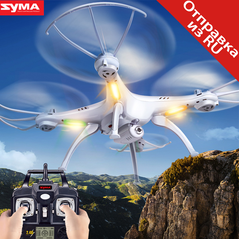 Hot Sale SYMA X5SC (X5S Upgrade) 2.4G Remote  RC Quadcopter Drone with HD Camera Helicopter Toys