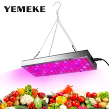 цена на 25W  45W Grow Light 110V 220V Full Spectrum SMD2835 LED Plant Grow Lamp Red Blue White IR UV Five Colors Led For Plants Growth