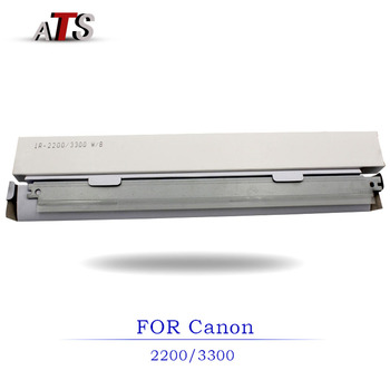 2PCS Photocopy Machine Drum Cleaning Blade For Canon IR 2200 3300 compatible copier spare parts IR2200 IR3300