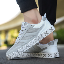 2018 Male Shoe Edition Student Trend Individual Character England Is Recreational Breathable Net Face Canvas Board 5