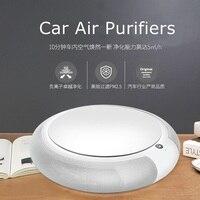 2017 Newest Z1 Intelligent Car Air Purifier Supplies Anion Air Purifier Good For Health Car Accessories
