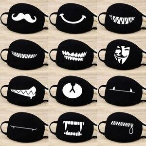 1PC かわいいアンチダストマスク絵文字綿の口のマスクかわいいユニセックス漫画口マッフル kpop インフルエンザフェイスマスク韓国仮面クママスク