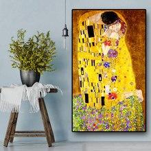 Clássico artista gustav klimt beijo abstrata pintura a óleo sobre tela poster arte moderna parede fotos para sala de estar cuadros