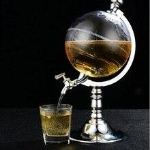 Мини-диспенсер для домашнего барный напиток в форме глобуса, диспенсер для жидкого пива, диспенсер для питья