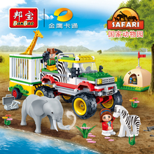 [small particles] buoubuou new creative puzzle toy toy bricks National Zoo Animal Rescue 6653