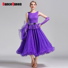 2017 New Ballroom Dance Dress For Adult Lady Women Blue Violet Lace Bouffant Swing Skirt Vestidos De Baile Salon Dance Dresses