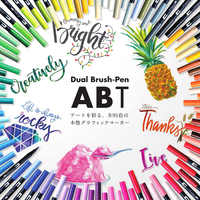 TOMBOW AB-T Art Brush Pen Japanese calligraphy pen 96 Colors Double Heads Profession Water Marker Pen for Painting