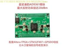 AD9361 development board _ software radio _SDR_ wireless data acquisition module _ pseudo satellite cc2530 development kit zigbee development board wireless module networking smart home android