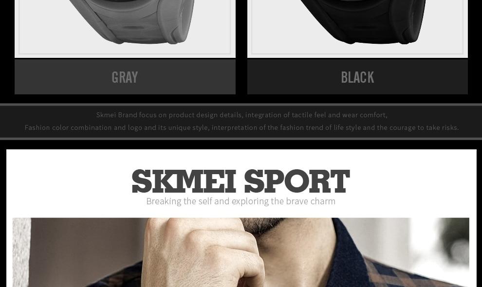 SKMEI-1313_07
