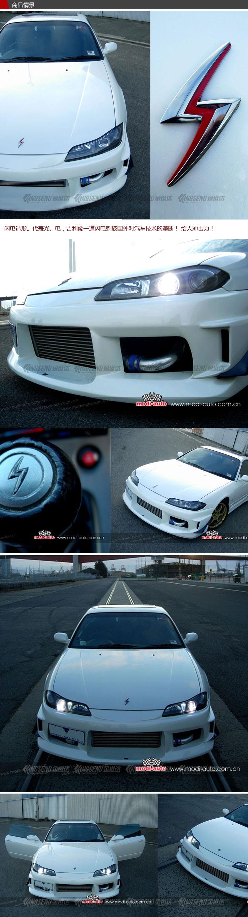 1 PCS 3D chrome Silver Red Lightning S Emblem Badge Flash ABS