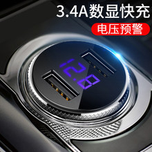 Wireless Car Charger Digital Display Cigarette Lighter Double USB Port Mobile Phone Charging Head