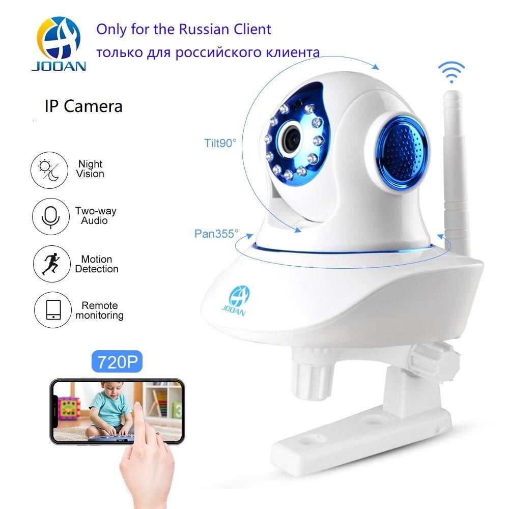 JOOAN Sicherheit IP Kamera WiFi Wireless Mini Netzwerk Kamera Überwachung Wi-fi 720 p Nachtsicht Cloud CCTV Kamera Baby Monitor