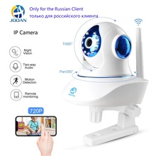 JOOAN Security IP Camera WiFi Wireless Mini Network Camera Surveillance Wi-fi 720P Night Vision Cloud CCTV Camera Baby Monitor