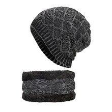 Мужские теплые шапки, шапка, шарф, Зимняя шерстяная шапка, вязаная для мужчин, шапка s Lady, вязаная Лыжная шапка, женские шапки# LR3