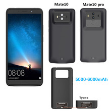 External Back power Battery Portable Charger Charging Adapter Case Cover for Huawei Mate 9 10 10Pro With USB cable line