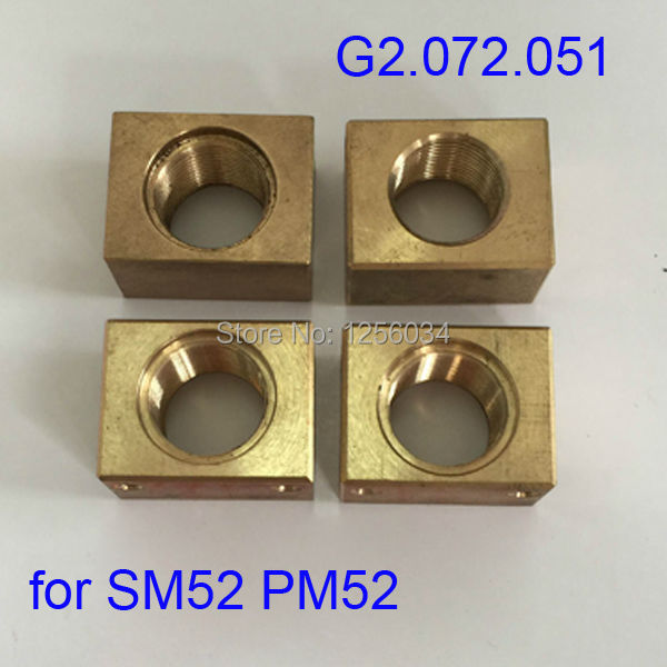 1 piece Pull gauge copper sets G2.072.051 for SM52 PM52 offset printing machine