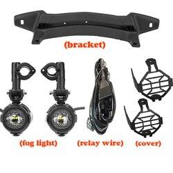 Para bmw r1200gs suportes dianteiros luz de nevoeiro para led luzes condução para bmw r 1200 gs aventura lc 2014 2015 2016 peças da motocicleta