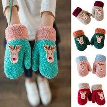 Горячая Распродажа, теплые зимние перчатки для девочек и мальчиков, милые хлопковые утепленные варежки из флока с изображением рождественского оленя, перчатки с веревкой для От 1 до 3 лет