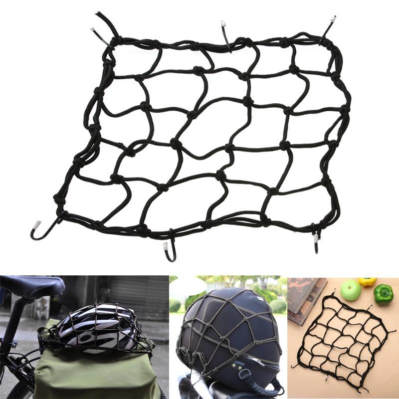 28 см x 28 см Велосипедный Спорт/мотоциклетные эластичные брюки-карго чистая шнур с Крючки MTB велосипеда Чемодан корзин для хранения сетки орг...
