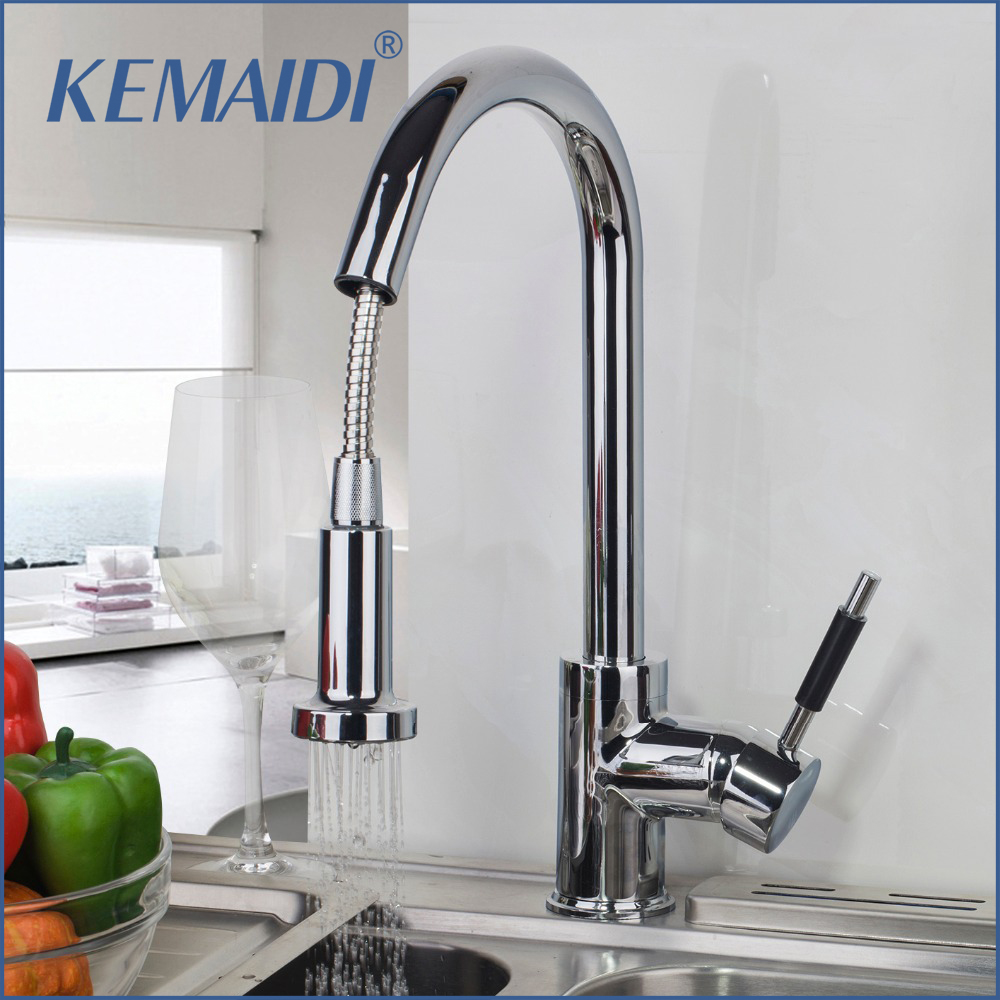 KEMAIDI Two Function Bathroom Solid Brass Water Power Kitchen Faucet Swivel Spout Pull Out Vessel Sink Mixer Tap Kitchen Faucet newly arrived pull out kitchen faucet gold sink mixer tap 360 degree rotation torneira cozinha mixer taps kitchen tap